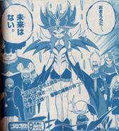 193px-Protocol omega 2.0 manga