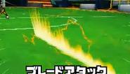 Ataque Cortante 3