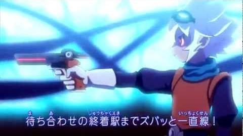 Inazuma Eleven Go Chrono Stone Opening 4