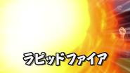 Fuego Rápido HD 7