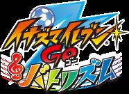 IE GO BR Logo