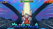 Cascada 3DS 2