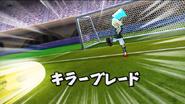 Cuchilla Asesina(Wii) 4