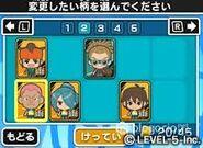 Inazuma Eleven Everyday 3DS (4)