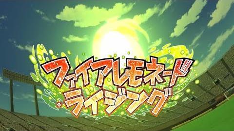 Inazuma Eleven Orion no Kokuin (Limonada de Fuego Creciente) HD
