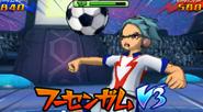 Pompa de Chicle 3DS 3