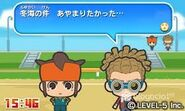 Inazuma Eleven Everyday 3DS (5)