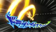 Dragon Blaster InaDan HQ 8
