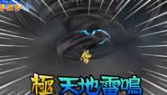 Tenchi raimei juego 5