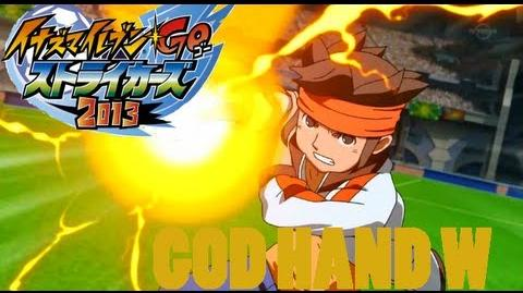 IE GO Strikers 2013 God Hand W (Mix Max) 1080p
