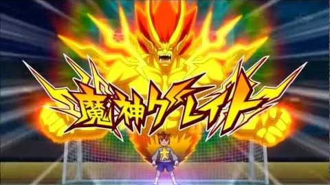 Inazuma Eleven GO Chrono Stone -3- Majin Great and Great The Hand(1080p)