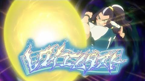 Inazuma Eleven Orion no Kokuin (Polvo de Réquiem VS Escudo Imperial) HD