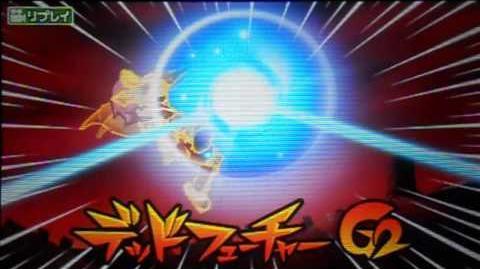 イナズマイレブンGO2 クロノ・ストーン - Dead Future