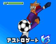 Astro Gate 3 Game