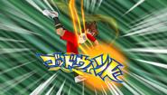 God Wind Wii Slideshow 8