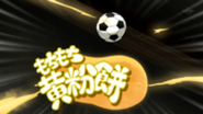 212px-Mochi Mochi Kinako Mochi CS 23 HQ 15