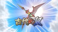 Kodai no Tsubasa Wii Slideshow 5