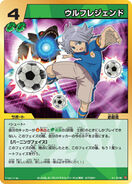 Fubuki TCG (1)