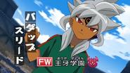 IE OVA 1 - Bash