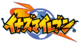 IE T2 Logo