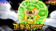 Seikken Kikkouha (CS game HQ 12)