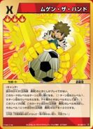 180px-Mugen The Hand in TCG
