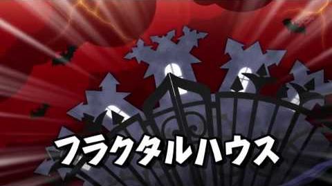 Inazuma Eleven Go (イナズマイレブンGO) - Fractal House フラクタルハウス