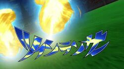 Twin Lancer Lanzas Gemelas Inazuma Eleven Orion no Kokuin