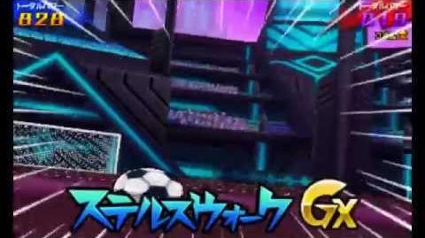 Stealth walk ステルスウォーク Inazuma Eleven GO Galaxy