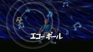 Cúpula Sónica Wii 6