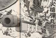 Cañón Hinawa en el Manga (Taiwanes)