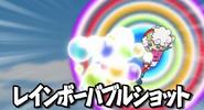 Tiro del Arcoiris de Burbujas HD9