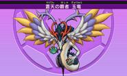 Modelo de Gyokuryuu (VJ-3DS)
