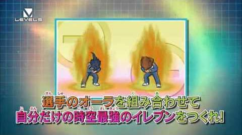 Alba12aste/Trailer Inazuma Eleven Go Chrono Stone