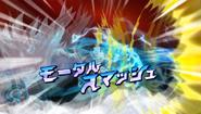 Mortal Smash Wii Slideshow 10