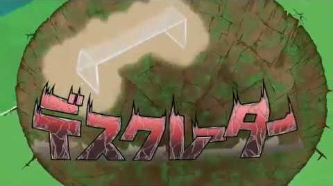 【アレスの天秤】デスクレーター【イナイレ】