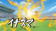 Inazuma 1gou IE 18 HQ 6