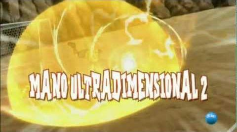 Inazuma Eleven Cañonazo