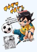 Artwork de Asuto (IE Ares AO Manga)