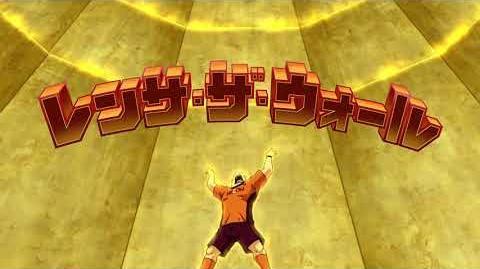 Inazuma Eleven Ares no Tenbin (Rensa The Wall) HD