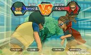 Inazuma Eleven Strikers 16