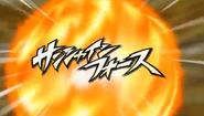 Fuerza Solar 5