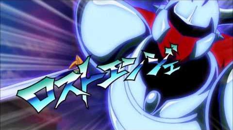 IE GO -38- Kensei Lancelot vs Teppeki no Gigaton