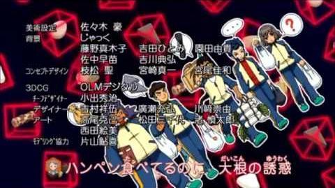 Inazuma Eleven GO 2 Chrono Stone Ending 4