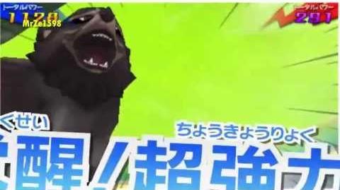 Inazuma Eleven GO Galaxy Grizzly (グリズリー)
