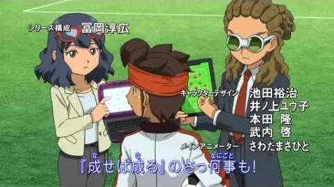 "Inazuma Eleven GO Op 2 ""Naseba Narunosa Nanairo Tamago""(GET UP!)"