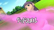Olor Embriagador Wii 2