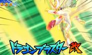 Disparo Dragón 3DS (6)
