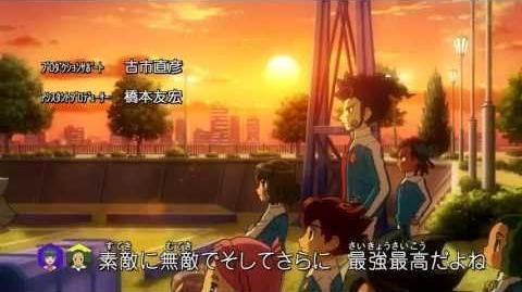 Inazuma Eleven GO Galaxy (イナズマイレブンGO ギャラクシー) Ending 1 Katte ni Cinderella (勝手にシンデレラ) HD