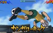 Patada Canguro 3DS 4